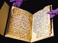 July 24, 2015 FRANK AUGSTEIN/ASSOCIATED PRESS Fragments of a copy of the Quran believed to be 1,370 years old and possibly transcribed by a contemporary of Muhammad.