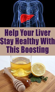 """The liver is the only organ in our body which has the ability to regenerate itself after an injury, even if it is very """"busy"""" all the time, as it plays about 500 different functions. Neutralizing toxins, fighting infections and manufacturing proteins and hormones are some of the liver's responsibilities."""