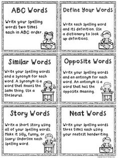 Spelling and Vocabulary Task Cards - 24 task cards for use at a writing or word work center or for homework.