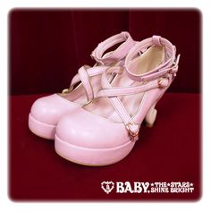 Baby, the stars shine bright Lumiere shoes
