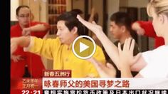 Black Flag Wing Chun Featured in CCTV13 Chinese News