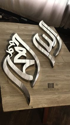 FLAME ART! Our 3D Allah flame art in stainless steel is the ultimate in our line-up of contemporary wall arts. Designed like a flame in ultra-modern Arabic cal