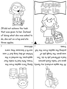 apple foldable book- differentiated levels