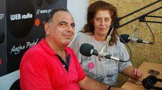 Ο Κώστας Σταυρόπουλος και η Άννα Ρόδη στο ραδιόφωνο του Aegina Portal. Μιλούν για το πρόγραμμα παιδικής ψυχαγωγίας της 8ης Γιορτής Φιστικιού Αίγινας.