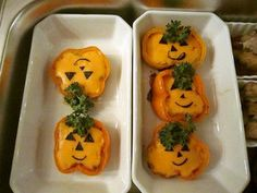 Stuffed Pepper Pumpkin
