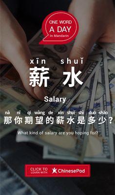 Basic Chinese, How To Speak Chinese, Chinese English, Learn Chinese, Chinese Sentences, Chinese Phrases, Chinese Words, Mandarin Characters, Chinese Characters
