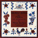 Música judaica para crianças