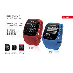 Polar M400 GPS Smart Sports Watch with Heart Rate Monitor Black * You can find out more details at the link of the image.