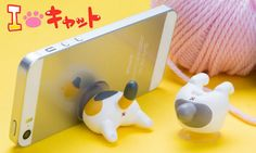 Strange yet cute catbutt accessory to hold up your iPhone