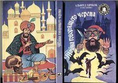 Édition russe (2)