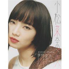 "@konichan.70 on Instagram: ""vivi 7月号 📙 so cute💓💕💘#konichan7 #小松菜奈 #komatsunana #nanakomatsu #ハルレオ"""