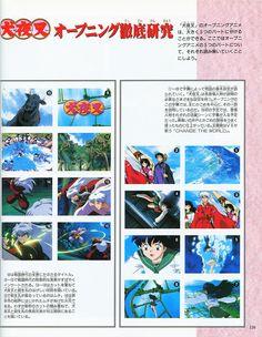 Inuyasha, Baseball Cards, Manga, Movie Posters, Anime, Movies, Art, Art Background, Films