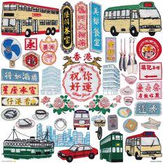 News | ハンカチ専門店 H TOKYO Hong Kong Tattoo, Las Vegas Hotels, Sedona Arizona, Hong Kong Art, Hongkong, Chinese Design, Romantic Travel, Graphic Design Posters, Retro Design