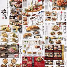 【事例】北はち様(メニュー)〜昨対売上140%!客数134%!原価率約6%減!〜 Drink Menu Design, Food Graphic Design, Food Menu Design, Food Poster Design, Restaurant Menu Design, Logo Restaurant, Design Design, Japanese Menu, Food Menu Template