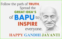 Top 20 Gandhi Jayanti Images Quotes And Messages For 2nd October 2 October Gandhi Jayanti, Gandhi Jayanti Wishes, Happy Gandhi Jayanti Images, National Festival, Spirit Of Truth, Life Status, Wishes For Friends, October 2