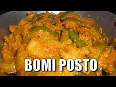 HOW TO MAKE BOMI POSTO AT HOME (BENGALI HOME STYLE)