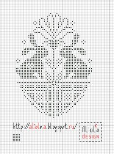 Supreme Best Stitches In Embroidery Ideas. Spectacular Best Stitches In Embroidery Ideas. Cross Stitch Bookmarks, Cross Stitch Cards, Cross Stitch Animals, Cross Stitching, Cross Stitch Embroidery, Cross Stitch Designs, Cross Stitch Patterns, Easter Cross, Tapestry Crochet