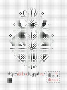 Supreme Best Stitches In Embroidery Ideas. Spectacular Best Stitches In Embroidery Ideas. Xmas Cross Stitch, Cross Stitch Pillow, Cross Stitch Bookmarks, Cross Stitch Cards, Cross Stitch Animals, Cross Stitching, Cross Stitch Embroidery, Embroidery Patterns, Cross Stitch Designs