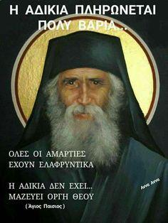 Religious Icons, Religious Art, Saint Barbara, Byzantine Icons, Russian Orthodox, Orthodox Christianity, Art Icon, Orthodox Icons, Life Of Christ
