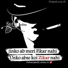 Motivational Quotes, Positive Quotes, Funny Quotes, Attitude Quotes For Boys, Bride Makeup, Urdu Quotes, Breakup, Writing, Relationship Quotes
