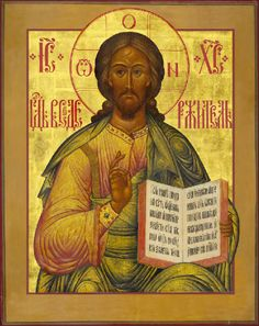 Christ the Savior – Damascene Gallery