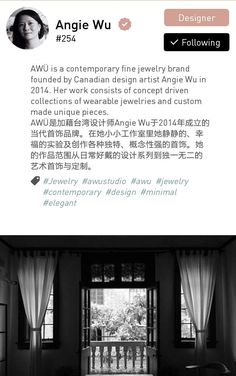 This is Angie Wu, the founder of contemporary fine jewelry brand AWU.  She hails from Montreal, Quebec and is based in Shanghai.  After working for 18 years in the creative industry as exhibit designer, project manager and chief representative officer, she set up her own jewelry studio in the summer of 2014 to design and hand make concept driven fine jewelries, a dream long due. #fashioncommunity #fashion #fashionista #fashionadvisory #lawoapp #fashionapp #fashiondesigners #pinterestfashion