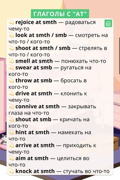 Learn English Words, English Phrases, English Study, English Lessons, Russian Language Learning, English Language, Book Aesthetic, Study Motivation, Languages