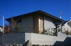 木原千利設計工房:南春日丘の家