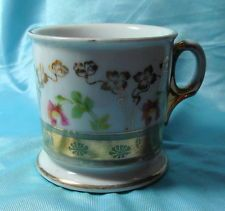ANTIQUE LUSTRE WARE SHAVING MUG