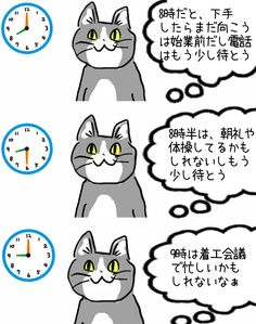 Neko, Comedy, Kawaii, Fantasy, Twitter, Memes, Cats, Funny, Gatos
