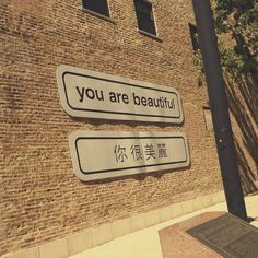 Image about beautiful in words 📝 by joujou on We Heart It Brown Aesthetic, Aesthetic Colors, Aesthetic Vintage, Aesthetic Photo, Aesthetic Pictures, Cozy Aesthetic, The Neighbourhood, You Are Beautiful, Mellow Yellow