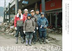 復興の狼煙6 Japan Earthquake, Creative Design, Memories, Forget, March, Memoirs, Souvenirs, Remember This, Mac