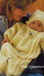 Рубрика: Вязаные конверты для новорожденных крючком и спицами  Источник: http://klub-vjazanie.ru/dlja-novorozhdennyh/konverty