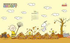 http://www.snoopy.co.jp/sukusuku/images/wallpaper/1511_w1920.jpg