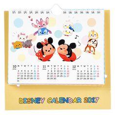 Disney Tsum Tsum 2017 Desk Calendar