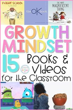 15 growth mindset books and videos for the classroom to teach kids to have a growth mindset rather than a fixed mindset. Teachers can use the growth mindset books and videos during social-emotional learning lessons and activities with kids. Class Dojo Growth Mindset, What Is Growth Mindset, Growth Mindset For Kids, Growth Mindset Classroom, Growth Mindset Posters, Fixed Mindset, Growth Mindset Examples, Growth Mindset Videos, Growth Mindset Activities