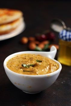 Badam chutney recipe with step by step photos. Learn how to make flavorful and tasty badam chutney with this easy recipe.