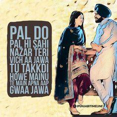 Happy Love Quotes, Crazy Quotes, Best Love Quotes, Love Quotes For Him, Sikh Quotes, Gurbani Quotes, True Quotes, True Feelings Quotes, Reality Quotes