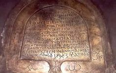 Early Coptic Text at the Church of Abu Hinnis Egypt, Saints, Christian, History, Book, Historia, Book Illustrations, Christians, Books