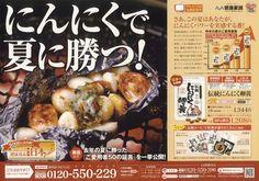 「食品広告」的圖片搜尋結果