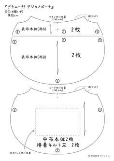 Granny-shaped digital camera pouch   Case glove-bag pouch   handmade recipes   sewing .com 5 of 7