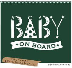 BABY ON BOARD(BABY IN CAR)【JOY】Squeak Jack Original Design《クリックポスト〠送料無料!!》えんぴつ・バナナ・パーティーハット・キラキラ星を楽しいカーステッカーにしました!(転写式・屋外使用可能)車...