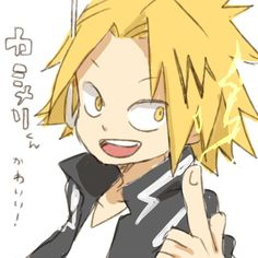 68 Best Kaminari Denki images in 2016 | Boku no hero