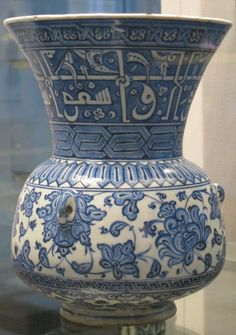 Mosque lamp with lotuses c. 1510. Similar to four lamps that hung in the mausoleum of Bayezid II
