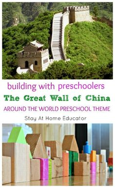Building the Longest Wall in Around the World Theme - This is an amazing STEM activity using materials you already have on hand. You'll be amazed at how much your preschooler will have the think and problem solve with this building activity.