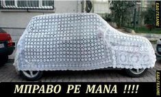 Art Exhibit Design A-La-Turca Inspired by Turkish Culture Funny Greek Quotes, Greek Memes, Turkish People, Weird Cars, Car Covers, Funny Clips, Funny Photos, Jokes, Lol