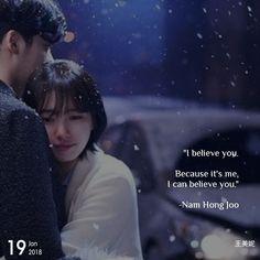 While you were sleeping K Quotes, Sleep Quotes, Manga Quotes, Cute Quotes, Jun Ji Hyun, Korean Drama Quotes, Love You A Lot, Drama Fever, Korean Words