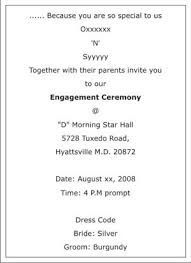 Indian engagement invitation wording indian engagement engagement engagement invitation verbiage google search stopboris Choice Image