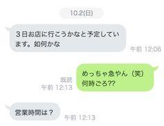 山中の父がkiki-kobeに登場!! kikikobe 新着ブログです