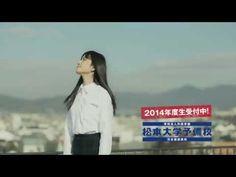 松本大学予備校(長野県限定)テレビCM / ニホンジン / ♪未来